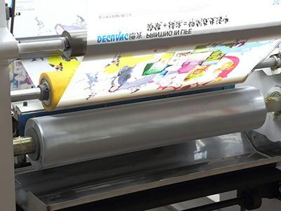 Automatic Dry Laminating Machine GSGF800A/1100A